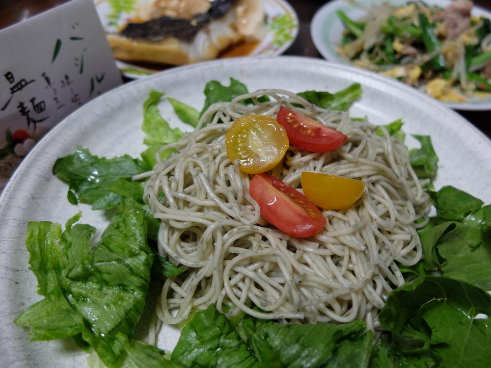 バジル 温麺03