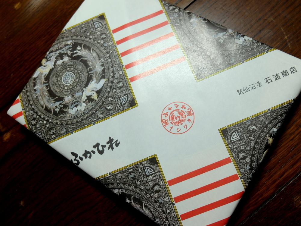 ふかひれスープ01