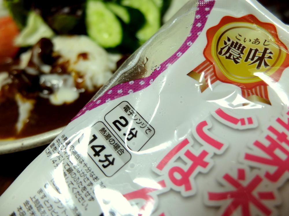 タニタ金芽米05