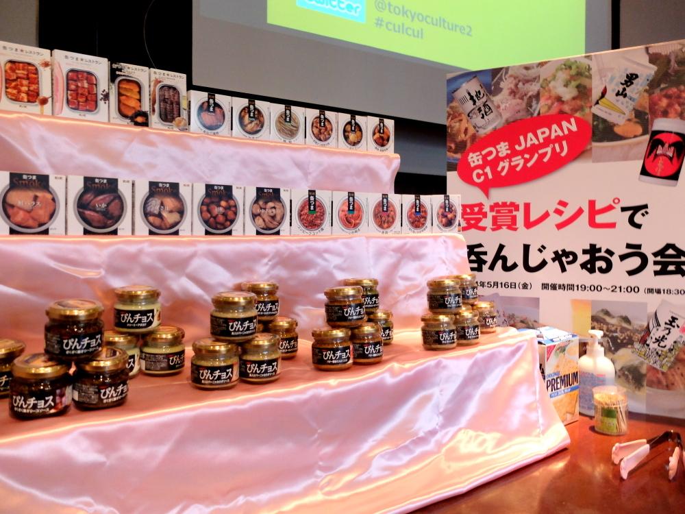 缶つま日本酒04
