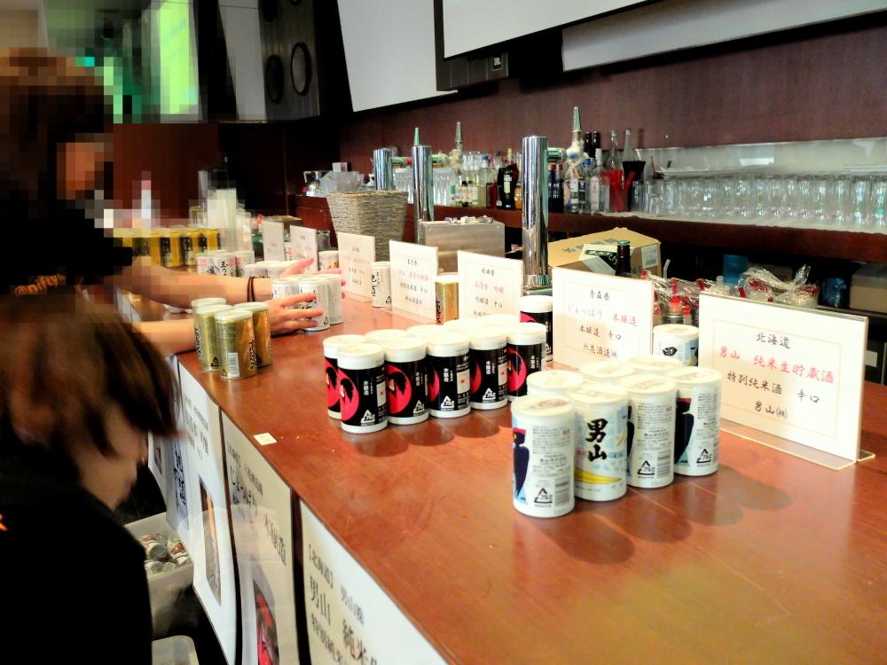 缶つま日本酒01