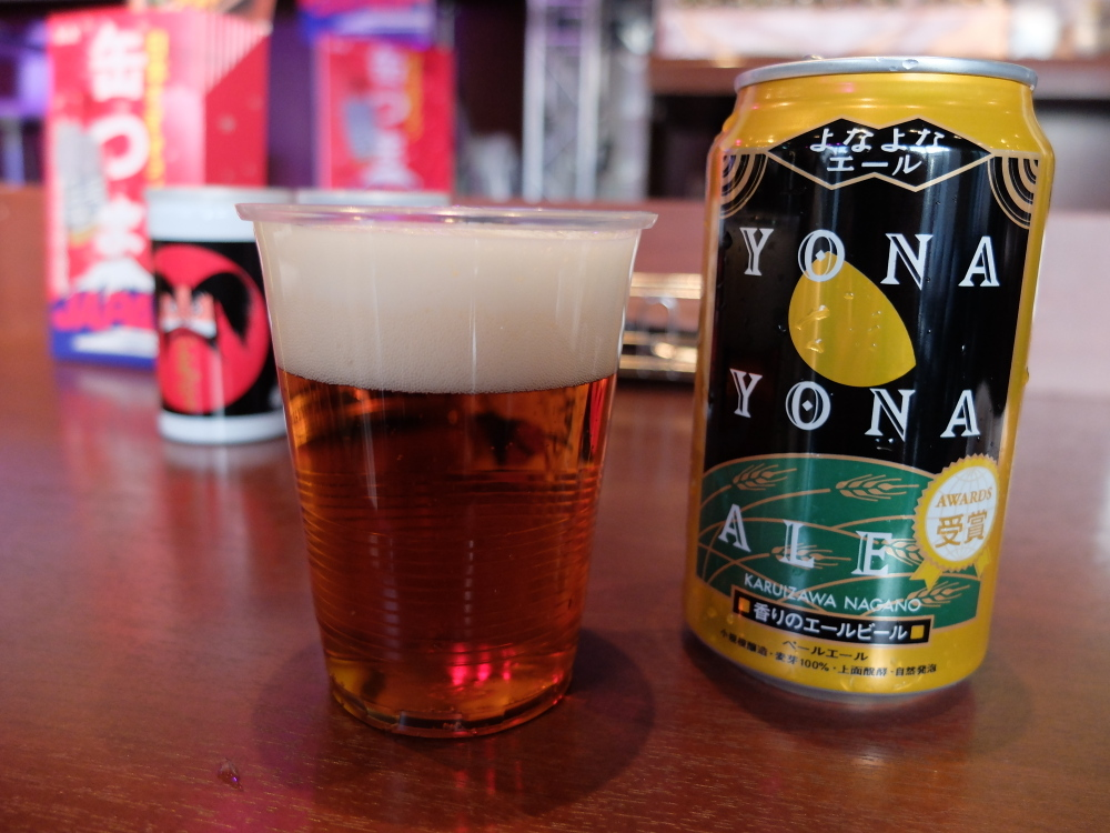 缶つま日本酒03