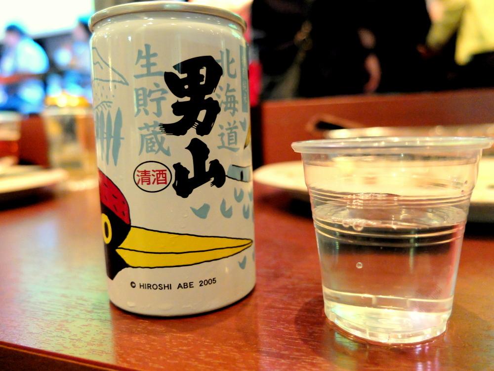 缶つま日本酒11