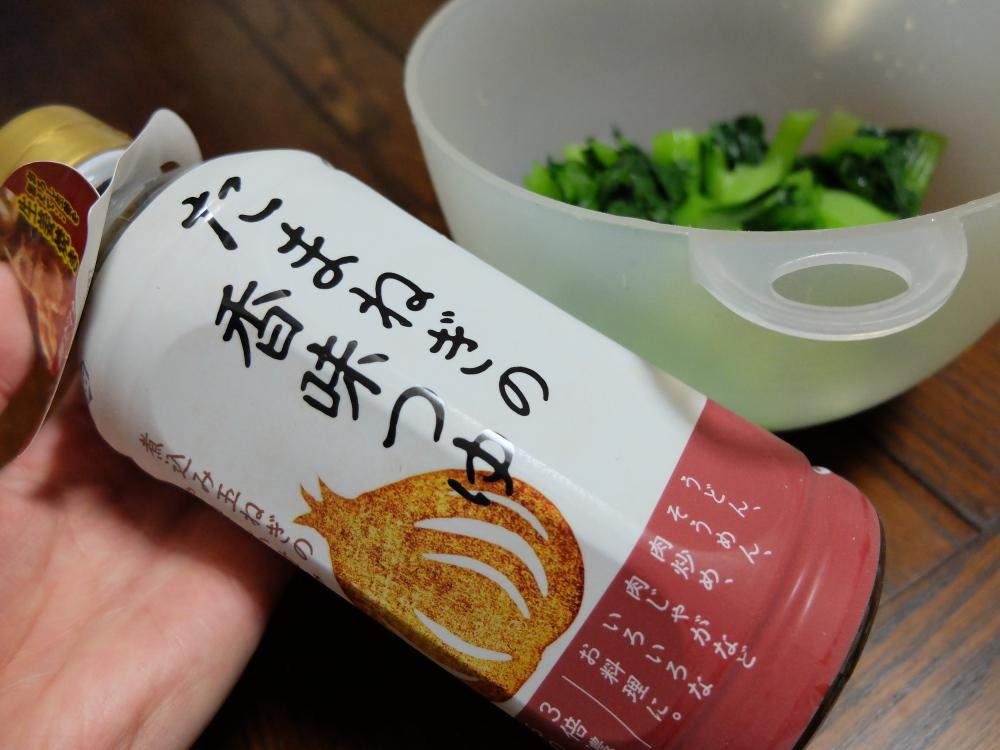 たまねぎの香味つゆ01