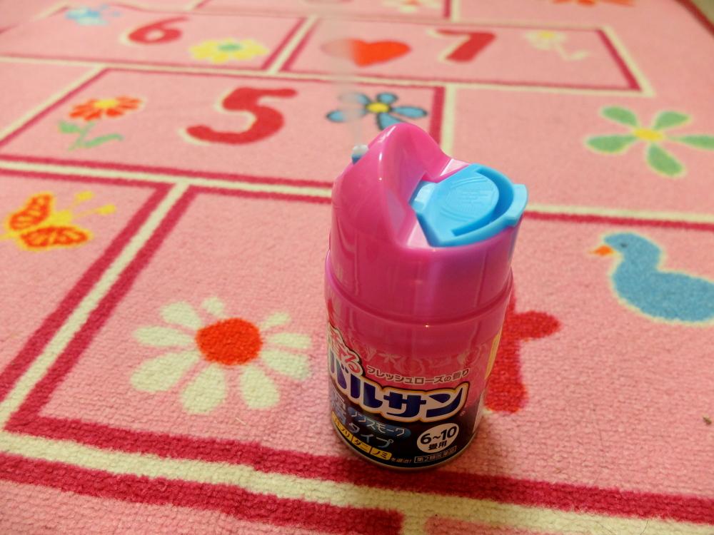 香るバルサン05
