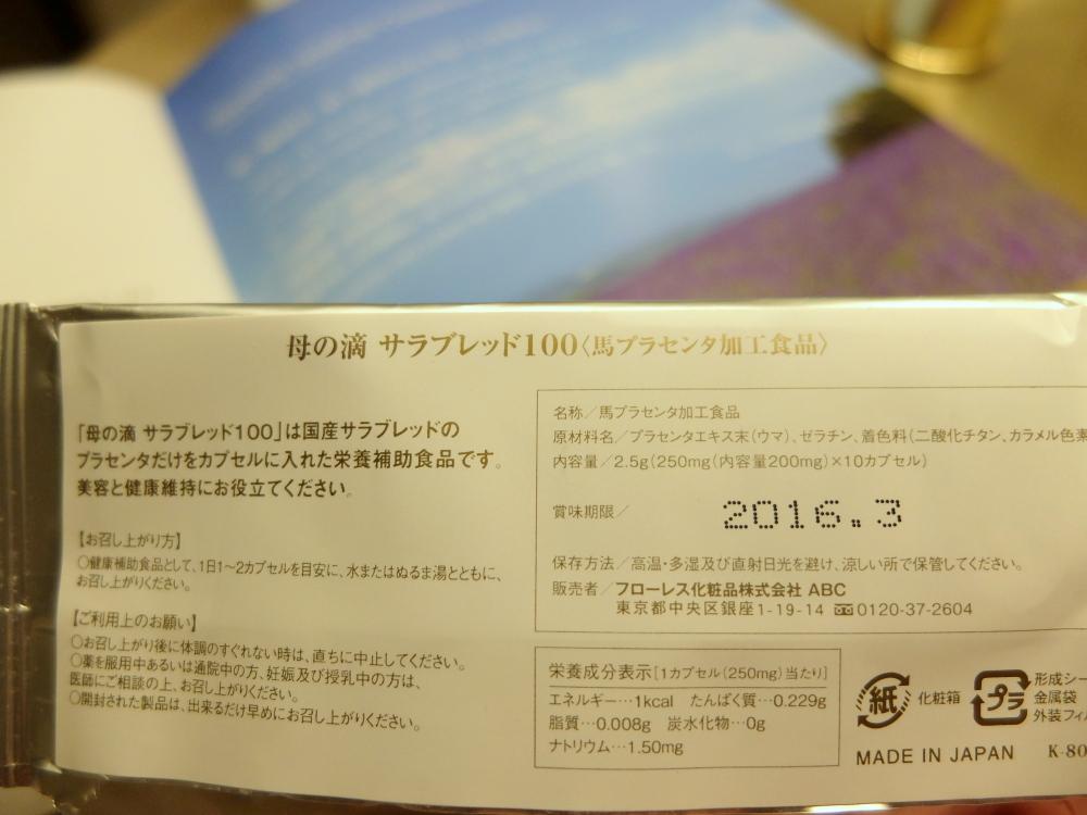 HAHA no SHIZUKU 02