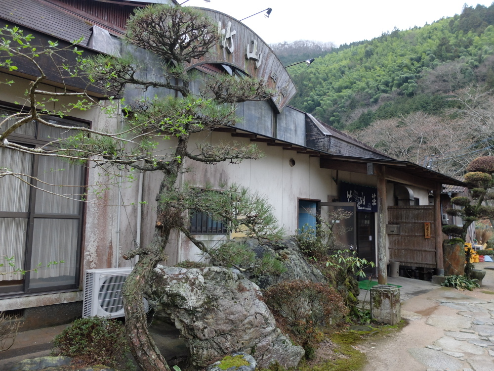 竹山荘01