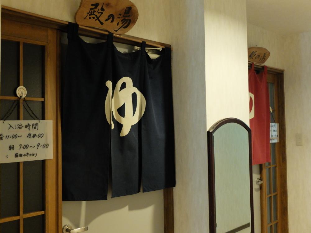 竹山荘10