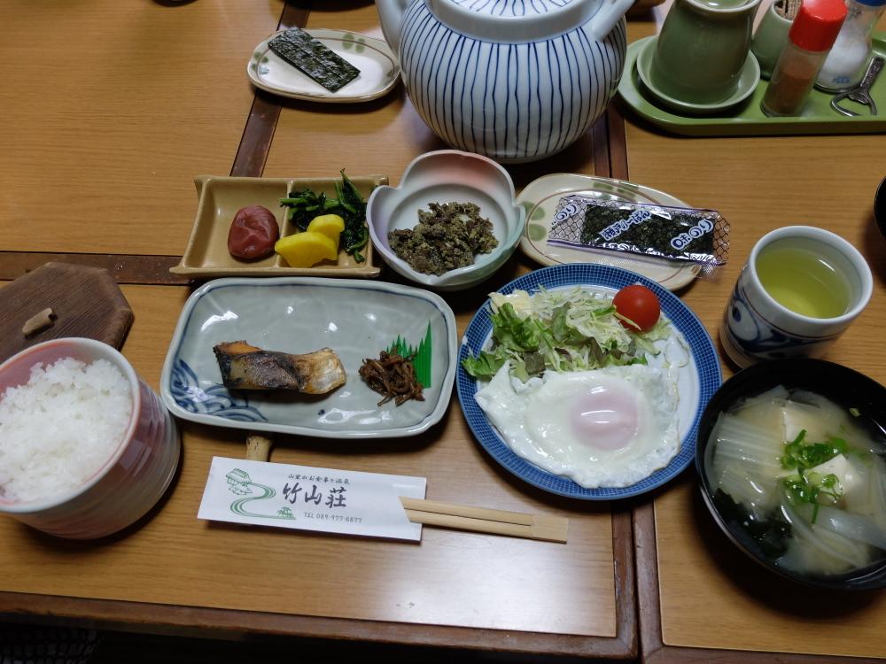 竹山荘18