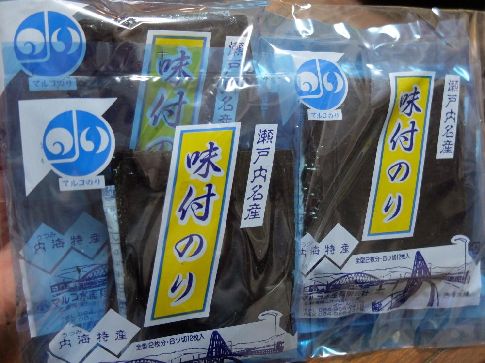内海特産味付海苔 01