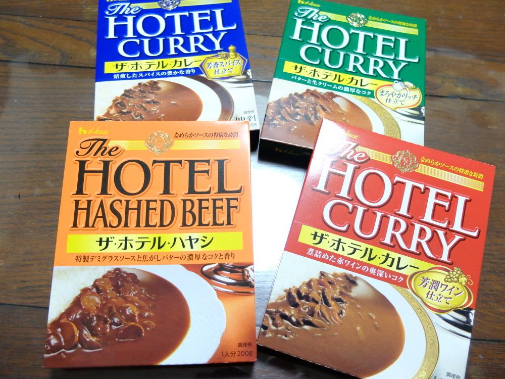 ホテルカレー01