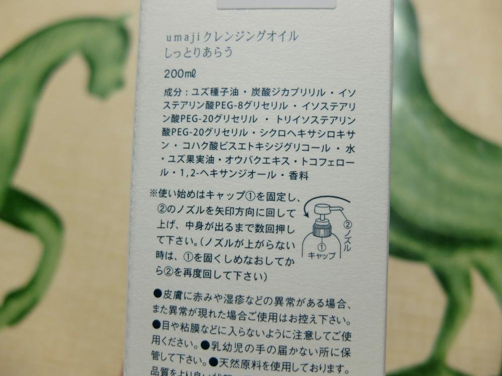 ゆずの森02