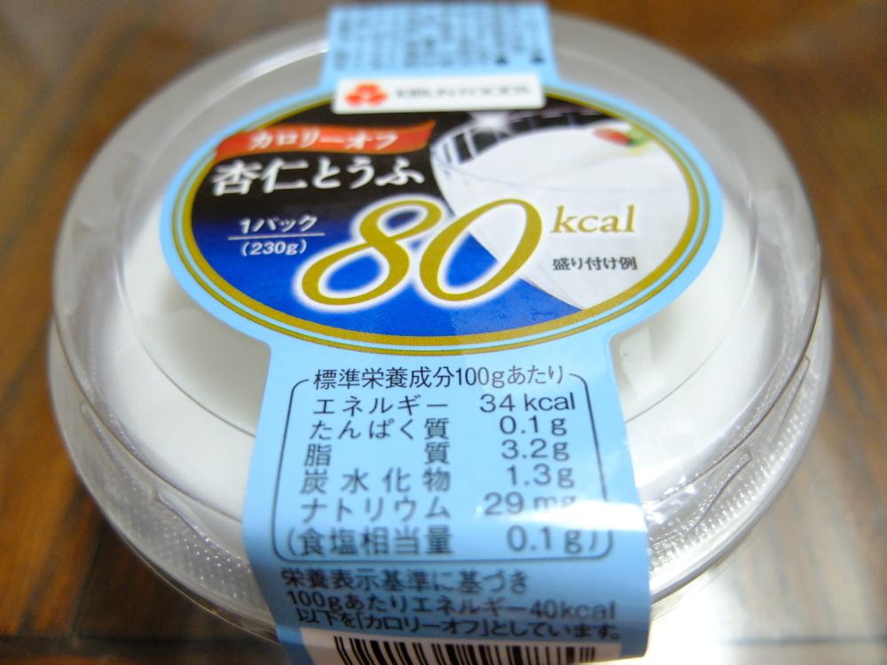 杏仁豆腐02