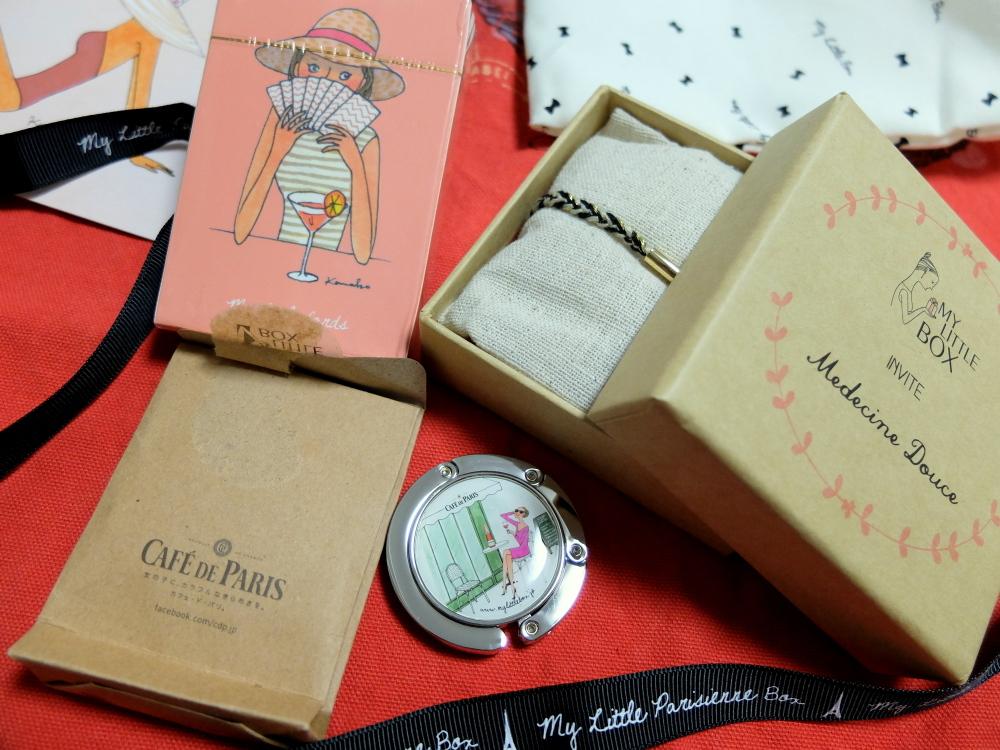 My Little Box 05