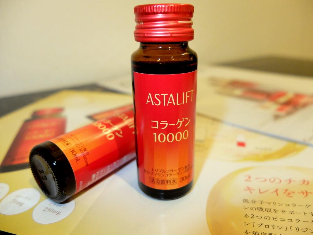 ASTALIFT10000-1.jpg