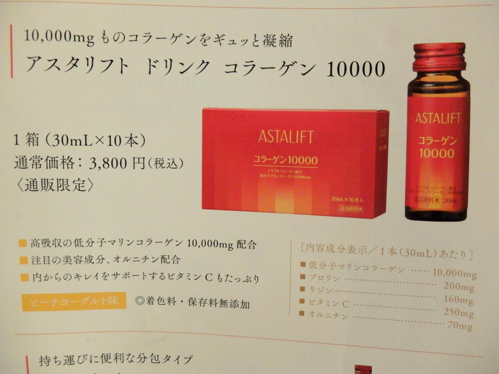 ASTALIFT10000-2.jpg