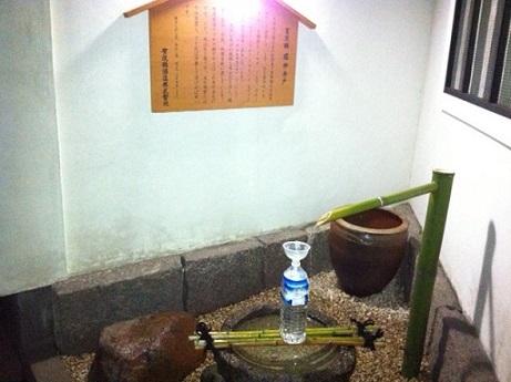 酒蔵の仕込み水1