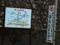 湯の山地図