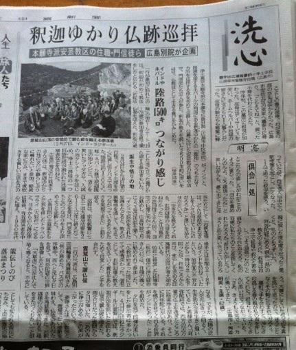 中国新聞21日