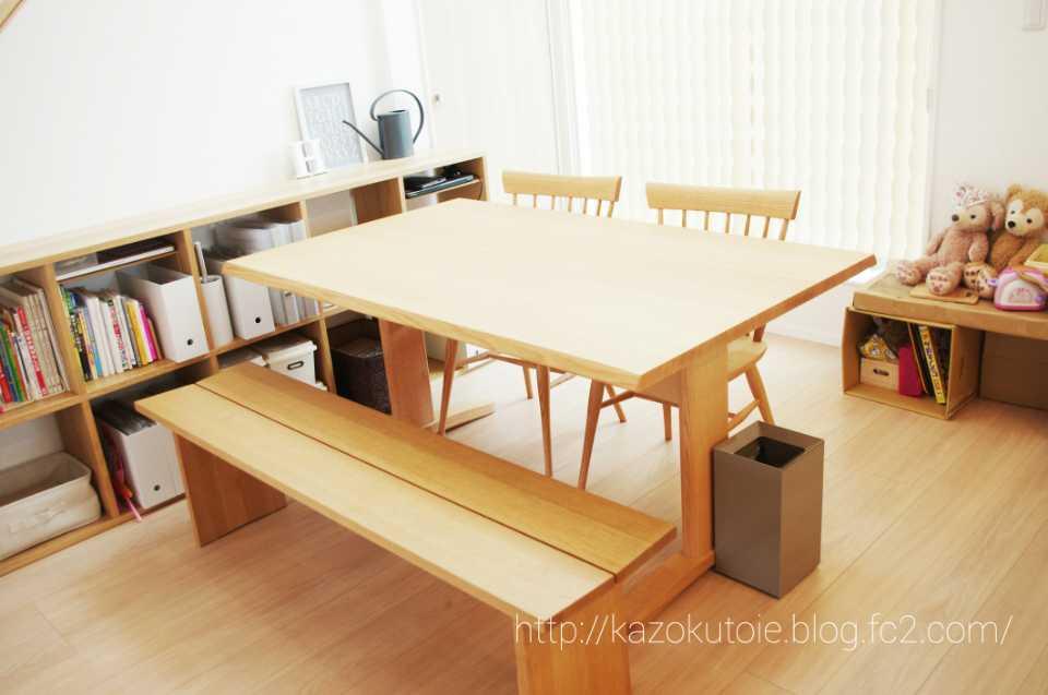 キッチン2_140909