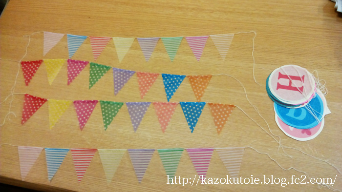 すべての折り紙 折り紙 誕生日 簡単 : ... 折り紙de手作りガーランド♪