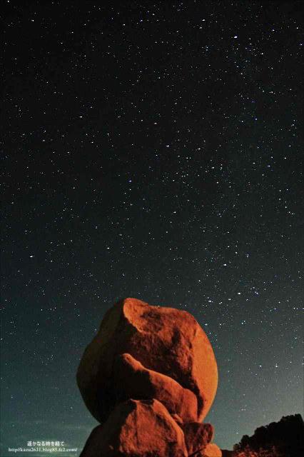 _0191包岩