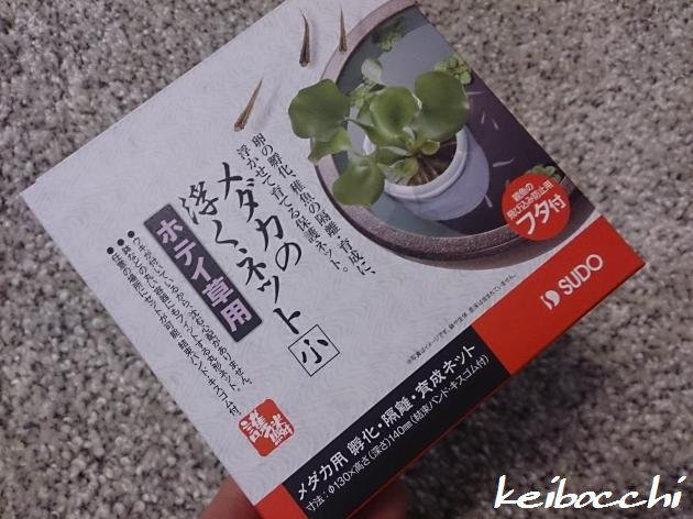 20140513_ukunetto_01.jpg