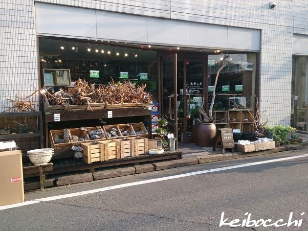 20140515_koubou_tamura_01.jpg