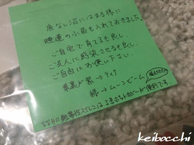 20140617_osusowake_02.jpg