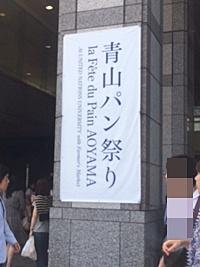 14_5_24_2.jpg