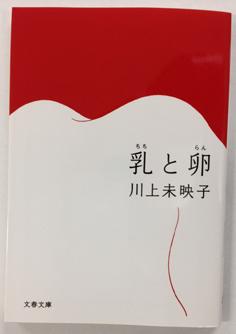 toshiyo.jpg