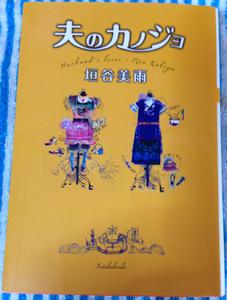 toshiyo5