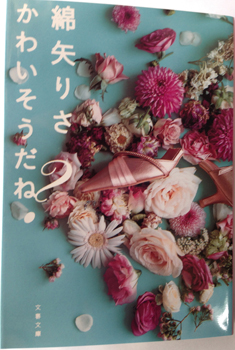toshiyo6.jpg