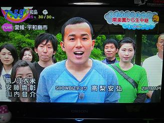 ジップTV