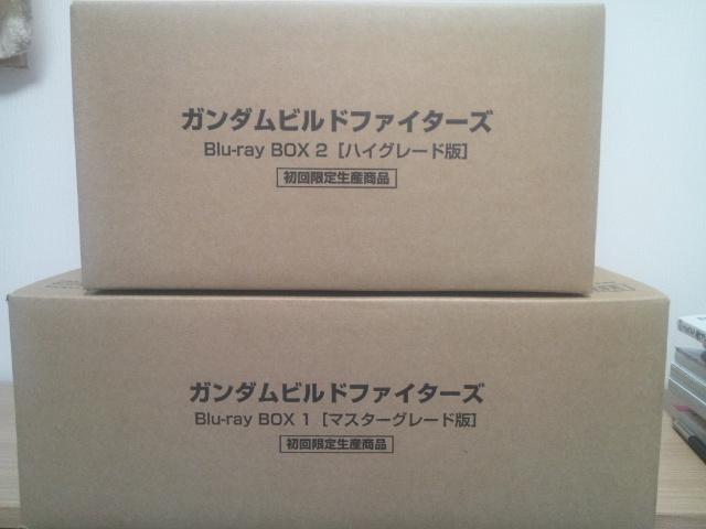 DSC_0101bfbrbox2 (3)