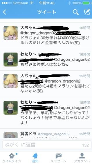 fc2blog_20140623114607631.jpg