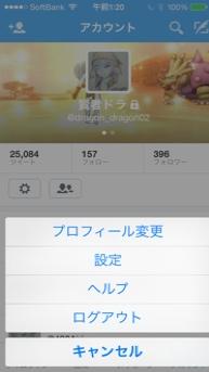 fc2blog_2014070301361658b.jpg