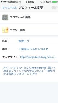fc2blog_20140703013816e03.jpg