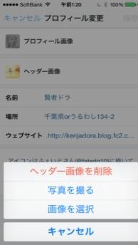 fc2blog_20140703013848782.jpg