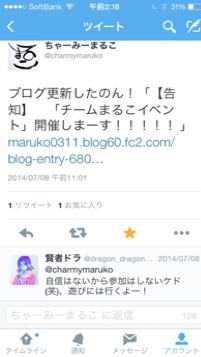 fc2blog_20140721033506b21.jpg
