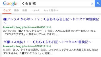 fc2blog_201407210339076b3.jpg