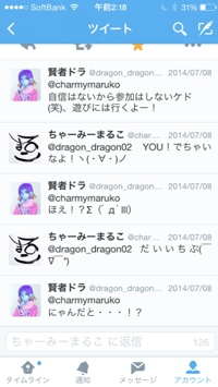 fc2blog_20140721035128028.jpg