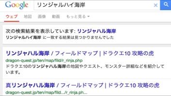 fc2blog_201407240245128e7.jpg