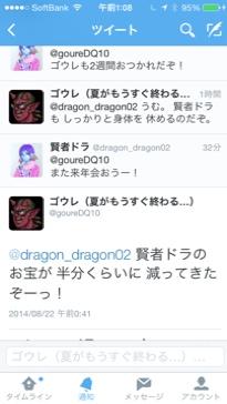 fc2blog_20140822010957f42.jpg