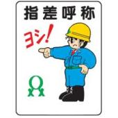 yjimage_20140624043212bfb.jpg
