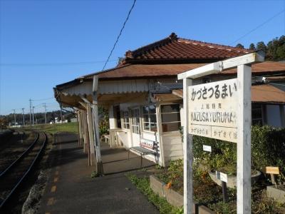 2014_1203_kazusa_0062_R.jpg