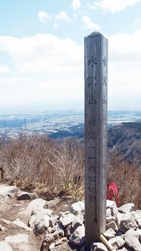 20140405_mizusawayama-017