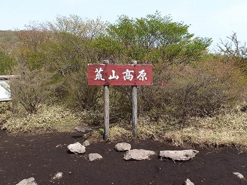 20140524_nabewariyama-026