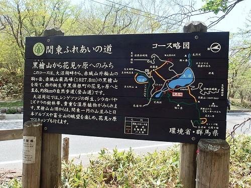 20140531_kurobisan-030