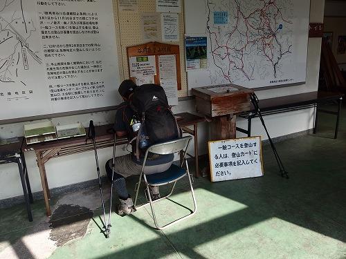 20140712_tanigawadake-003